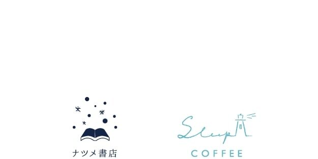 ナツメ書店 / Sleep Coffee and Roaster